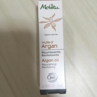 メルヴィータ(Melvita)のメルヴィータ  アルガンオイル ミニボトル 5ml お試し(ブースター/導入液)