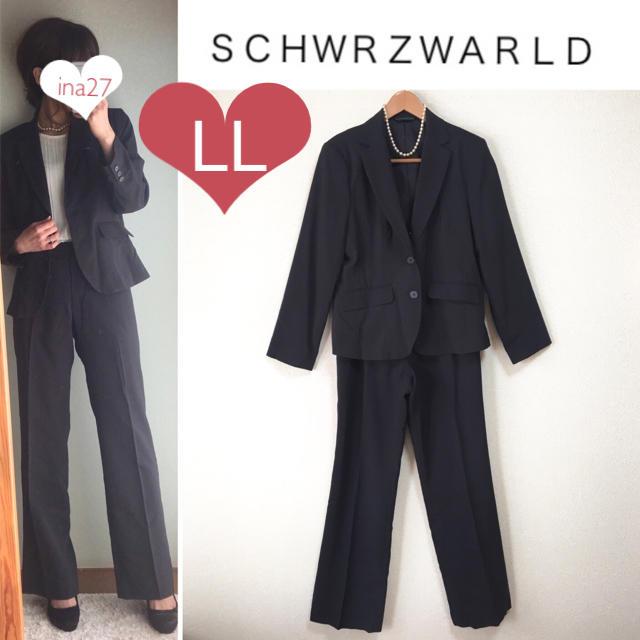 しまむら(シマムラ)の美品 通年用 ストライプ ジャケット パンツ スーツ サイズLL レディースのフォーマル/ドレス(スーツ)の商品写真