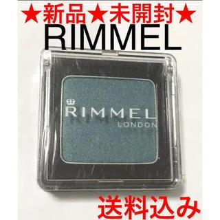 リンメル(RIMMEL)の新品 未使用 RIMMEL LONDON リンメル カラーラッシュ アイシャドウ(アイシャドウ)