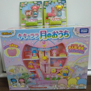 タカラトミー(Takara Tomy)のこえだちゃん キキ&ララ 月のおうち キキララのお人形付 新品3点セット(キャラクターグッズ)