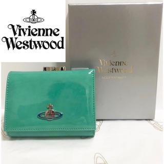 ヴィヴィアンウエストウッド(Vivienne Westwood)の大人気!【新品】Vivienne Westwood ガマ口財布 ターコイズ 本物(財布)