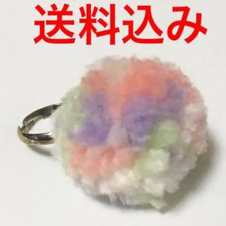 アナップ(ANAP)のパステル 毛糸 モコモコ リング 指輪 フリーサイズ サイズ調節可能 レデイース(リング(指輪))