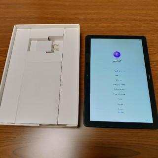 プゥー様専用  MediaPad T5 10.1インチ Wi-Fiモデル(タブレット)