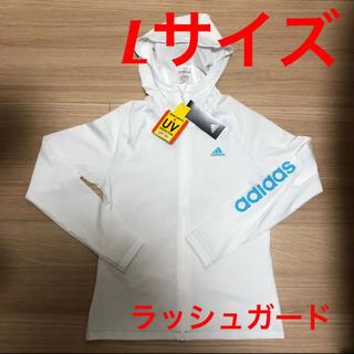 アディダス(adidas)の新品!アディダス レディース ラッシュガード フーディ Lサイズ ホワイト(水着)