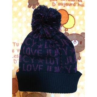 シマムラ(しまむら)の女の子 ニット帽(帽子)
