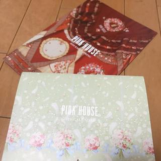 ピンクハウス(PINK HOUSE)のピンクハウス カタログとカレンダー(カレンダー/スケジュール)