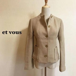 エヴー(et vous)のet vous  ノーカラージャケット ベージュ ウール100%  size36(ノーカラージャケット)