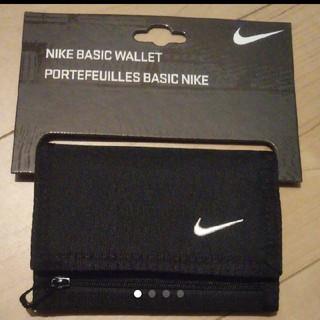 ナイキ(NIKE)の【新品】NIKE 3つ折り財布 ナイキ 黒(折り財布)