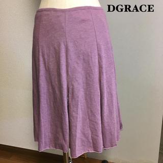ディグレース(DGRACE)の【DGRACE】ディグレース 裾レース スカート(ひざ丈スカート)