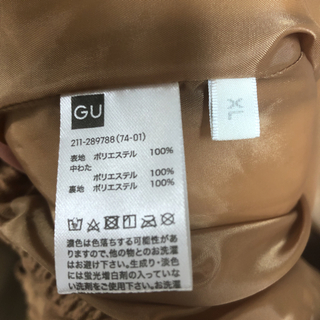 ジーユー(GU)のgu ダウンベスト(ダウンベスト)