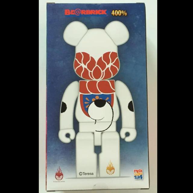 郷土玩具怪獣イヌハリゴン 白 ベアブリック 400%サイズ 未開封  エンタメ/ホビーのおもちゃ/ぬいぐるみ(キャラクターグッズ)の商品写真