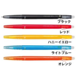 パイロット(PILOT)のフリクションボールペン 新品(ペン/マーカー)