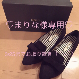 スナイデル(snidel)のsnidel♡シューズ(ローファー/革靴)