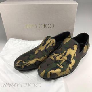 ジミーチュウ(JIMMY CHOO)の美品 正規品 ジミーチュウ スローン スリッポン シューズ 迷彩 靴(スリッポン/モカシン)