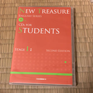 NewTreasureStage1SecondEdition CD(朗読)
