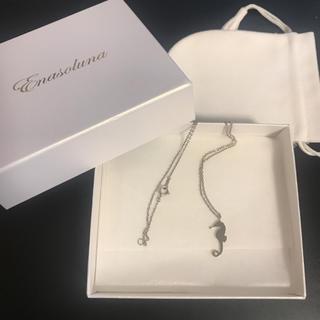 エナソルーナ(Enasoluna)のEnasoluna 2017Xmas限定品 Happy necklace(ネックレス)