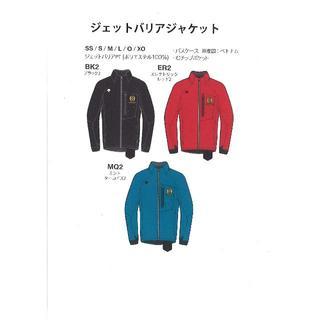 オガサカ(OGASAKA)の2018-19 オガサカ ジェットバリア デサント製 サイズ:O 色:ブラック(ウエア)