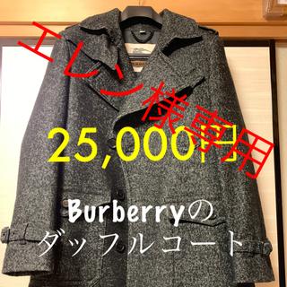 バーバリー(BURBERRY)のBurberryバーバーリーコート美品 men'sメンズ スーツ(セットアップ)