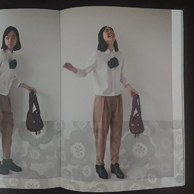 mina perhonen(ミナペルホネン)のミナペルホネン 紋黄蝶  エンタメ/ホビーの本(趣味/スポーツ/実用)の商品写真