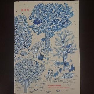 ミナペルホネン(mina perhonen)のミナペルホネン 紋黄蝶 (趣味/スポーツ/実用)