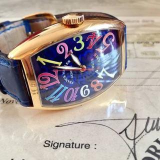フランクミュラー(FRANCK MULLER)の国内正規物!希少色フランクミュラー5850カラードリームK18YG(腕時計(アナログ))
