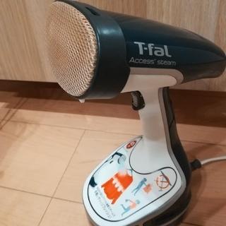 ティファール(T-fal)のアクセススチーム DR80シリーズ(アイロン)