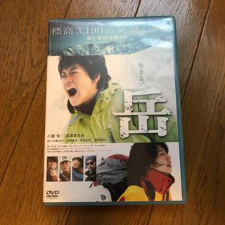 ショウガクカン(小学館)の岳  DYD(日本映画)