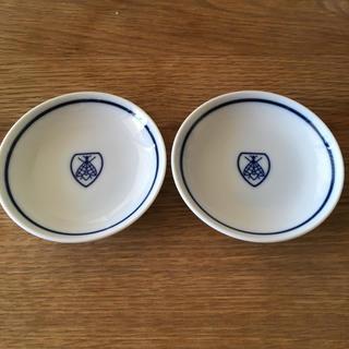 オーシバル(ORCIVAL)のオーシバル お皿 2枚セット(食器)