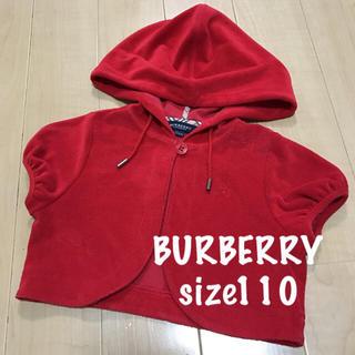 バーバリー(BURBERRY)のバーバリー 可愛い真っ赤なカーディガン♡(カーディガン)
