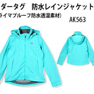 アディダス(adidas)のadidas 防風ジャケット レディースMサイズ ブルー(登山用品)