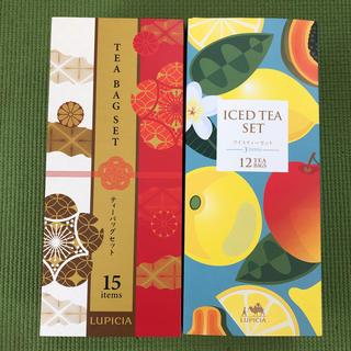 ルピシア(LUPICIA)のルピシア福袋特典(茶)