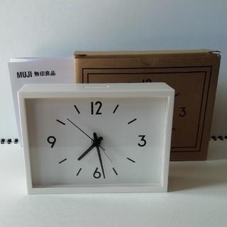 MUJI (無印良品) - 無印良品 駅の時計アラームクロック アイボリー 白