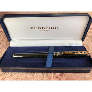 バーバリー(BURBERRY)のバーバリー 万年筆(ペン/マーカー)
