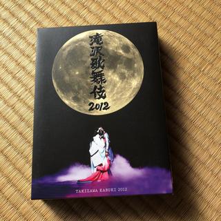 ジャニーズ(Johnny's)の滝沢歌舞伎 2012(演劇)