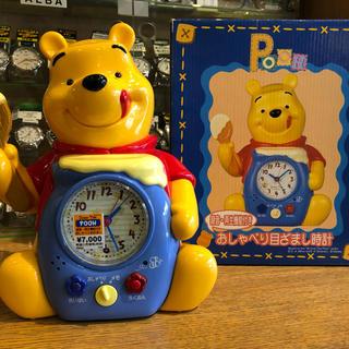 ディズニー(Disney)のSEIKO くまのプーさん  おしゃべり目覚まし時計(置時計)