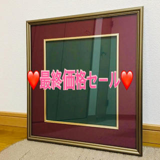 ブロンズ アルミ製 色紙額(エンジ)(絵画額縁)