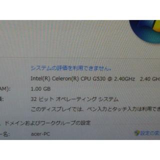 エイサー(Acer)の veriton L4610 (デスクトップ型PC)