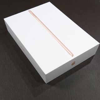 アイパッド(iPad)の純様専用 新品未使用 SIMフリー au iPad 32GB ゴールド(スマートフォン本体)
