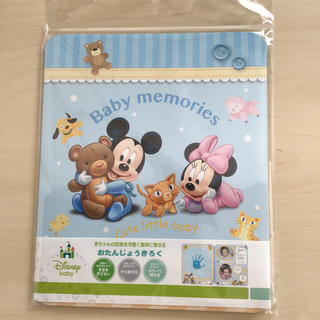 ディズニー(Disney)のおたんじょうきろく  ディズニーベビー 1個(手形/足形)