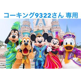 ディズニー(Disney)のコーキング9322さん 専用(スマホケース)