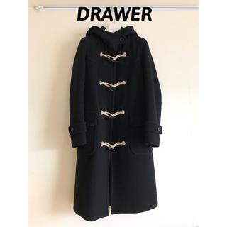 ドゥロワー(Drawer)のDRAWER 定番 ダッフルコート36 黒 エンフォルド ナゴンスタンス(ダッフルコート)