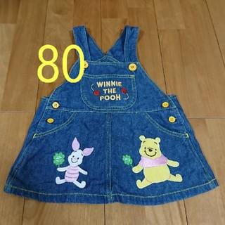 ディズニー(Disney)のDisneyプーさん 80サイズデニムワンピース ジャンパースカート(ワンピース)
