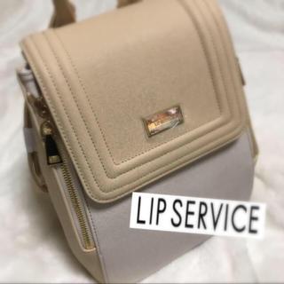 リップサービス(LIP SERVICE)の定価10260円✨新品✨未使用✨プレートバージンシール有✨リップサービスリュック(バッグパック/リュック)