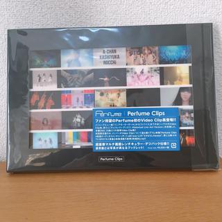 Perfume Clips(アイドルグッズ)