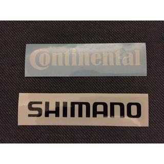 シマノ(SHIMANO)のシマノ コンチネンタル カッティングシート 2枚セット(ステッカー)
