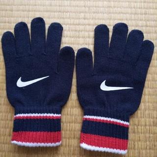ナイキ(NIKE)のナイキ 手袋 未使用(手袋)