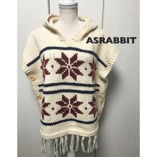 エーズラビット(Asrabbit)のちゃん様専用 新品 ASRABBIT ポンチョ風ベスト(ポンチョ)