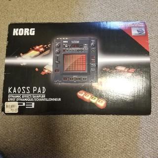コルグ(KORG)のKORG Kaoss Pad 3 KP3 カオスパット3 (DJエフェクター)