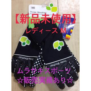 ☆新品未使用☆ レディースM 手袋 スノボ グローブ 水玉 スリーウェザー(ウエア/装備)