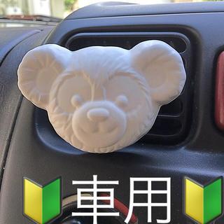 ⭐️アロマストーン ☆車用⭐️2個/1セット⭐️(アロマ/キャンドル)